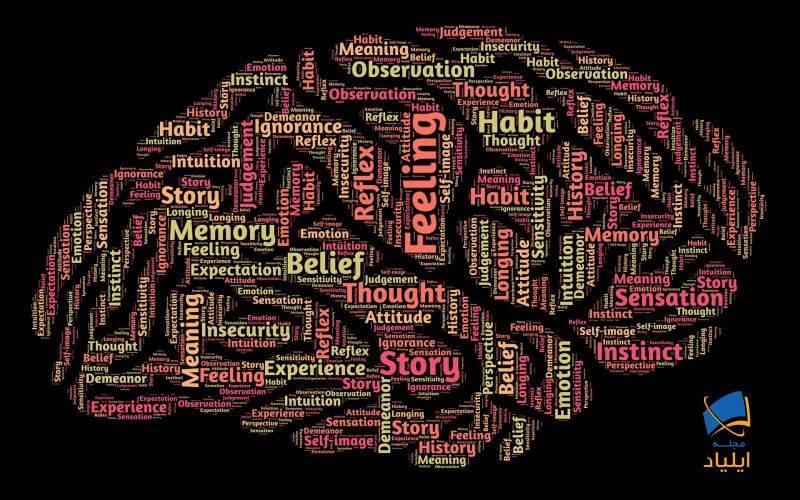 چگونه خاطرات را بهیاد میآوریم؟