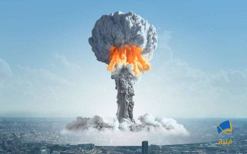 خودتان را برای انفجار بمب هستهای آماده کنید