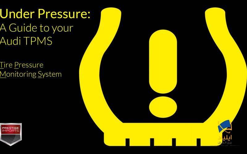 تنظیم نبودن فشار باد تایرها، چه تاثیری دارد؟