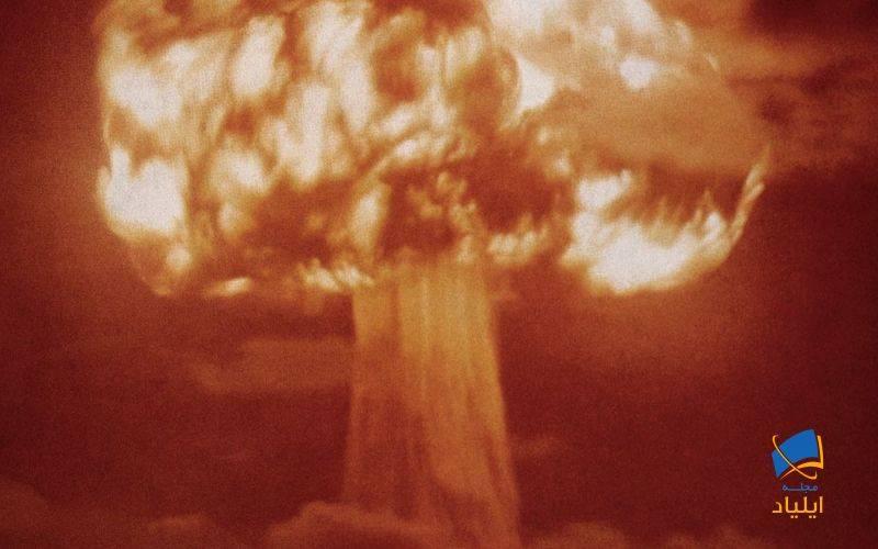 از سنگ اورانیم تا بمب اتم