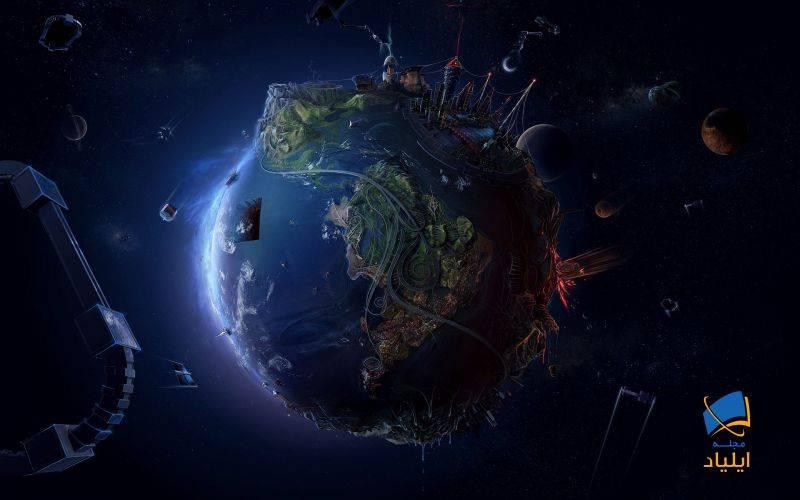آینده نگران کننده زمین