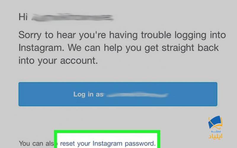 گزینه « password reset option » را انتخاب کنید