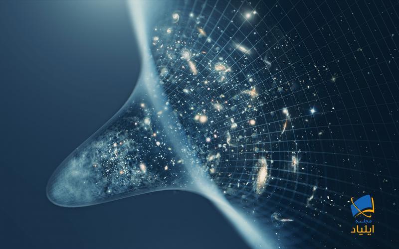 علت یکپارچگی کیهان چیست؟