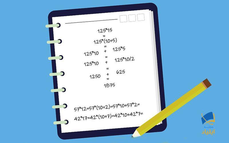 استفاده از روشهای دیگر برای محاسبه