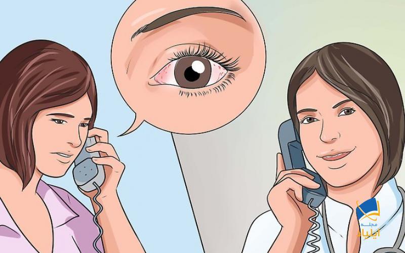 شناخت قرمزی چشم یا التهاب ملتحمه