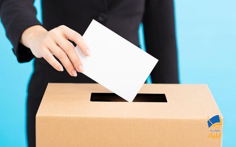 نتایج انتخابات، بر روی سلامت مردم چه تاثیری دارد؟