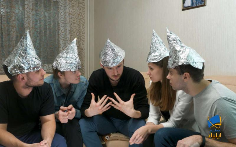 چرا برخی از افراد، راحتتر تئوریهای توطئه را باور میکنند؟