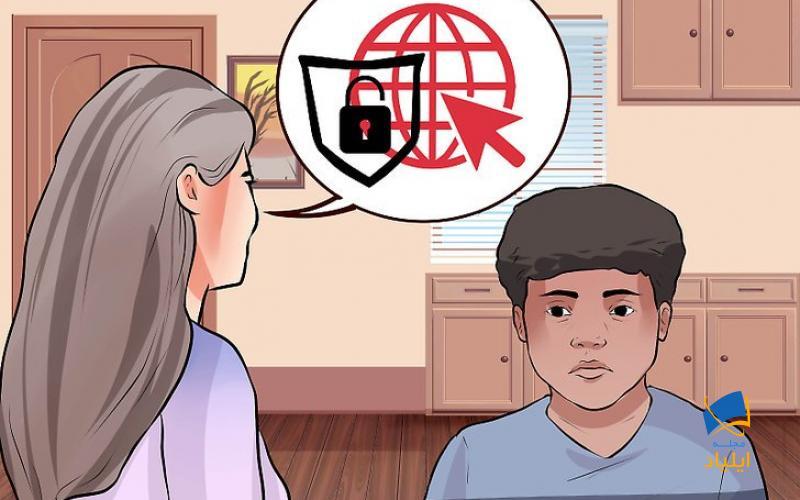 صحبت با کودک در مورد ایمنی شبکههای اجتماعی