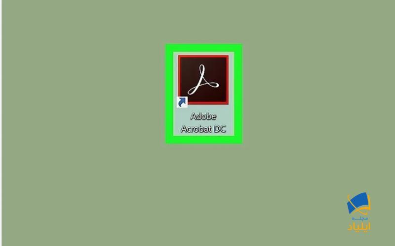 استفاده از Adobe Acrobat Pro