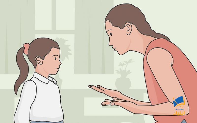 به فرزند خود نظم دهید