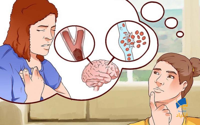 بدانید سکته مغزی چیست