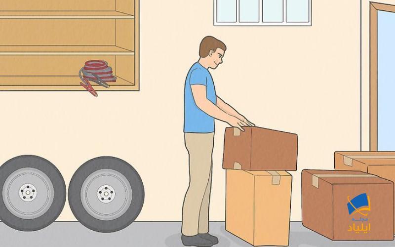 بسته بندی کردن وسایل