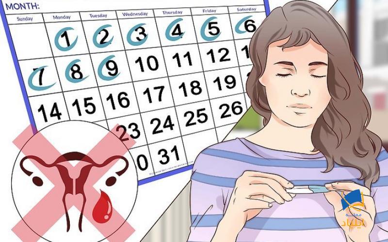 شناسایی علائم بارداری خارج رحمی