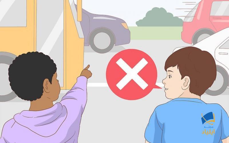 حفظ ایمنی برای بچهها