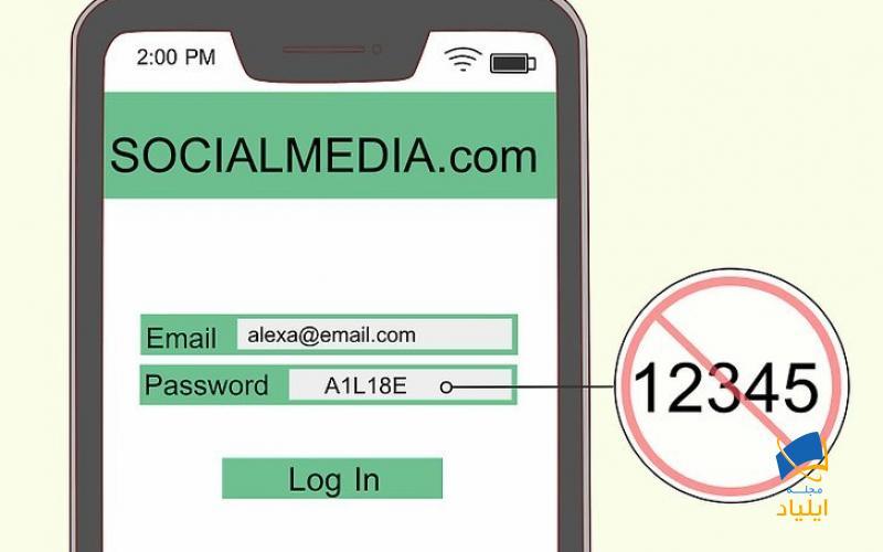 حفظ ایمنی به صورت آنلاین