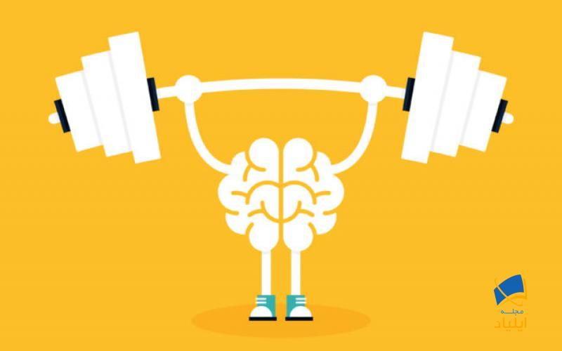 چگونه حافظه و سلامت مغز خود را ارتقا دهیم؟