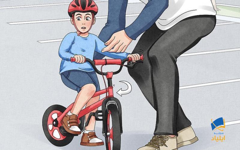 چطور به کودکمان دوچرخهسواری آموزش دهیم؟