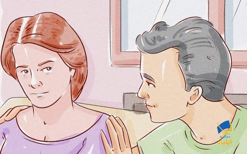 داشتن کمال و بلوغ در روابط خود