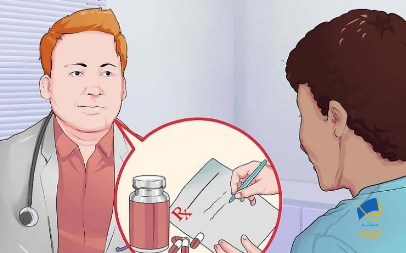 درمان بیماری در منزل