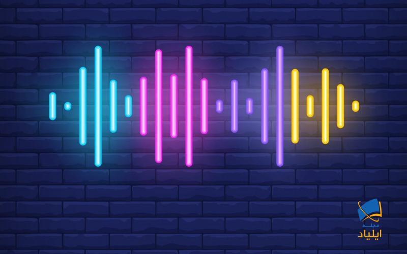 ماهیت صدا چیست؟