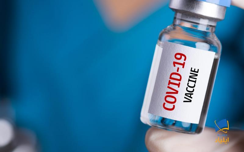واقعاً بهترین واکسن کووید۱۹ کدام است؟