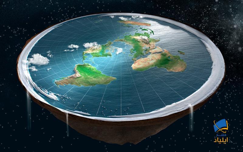 زمینتختگرایان چه کسانی هستند و چگونه میتوان با آنها بحث کرد؟